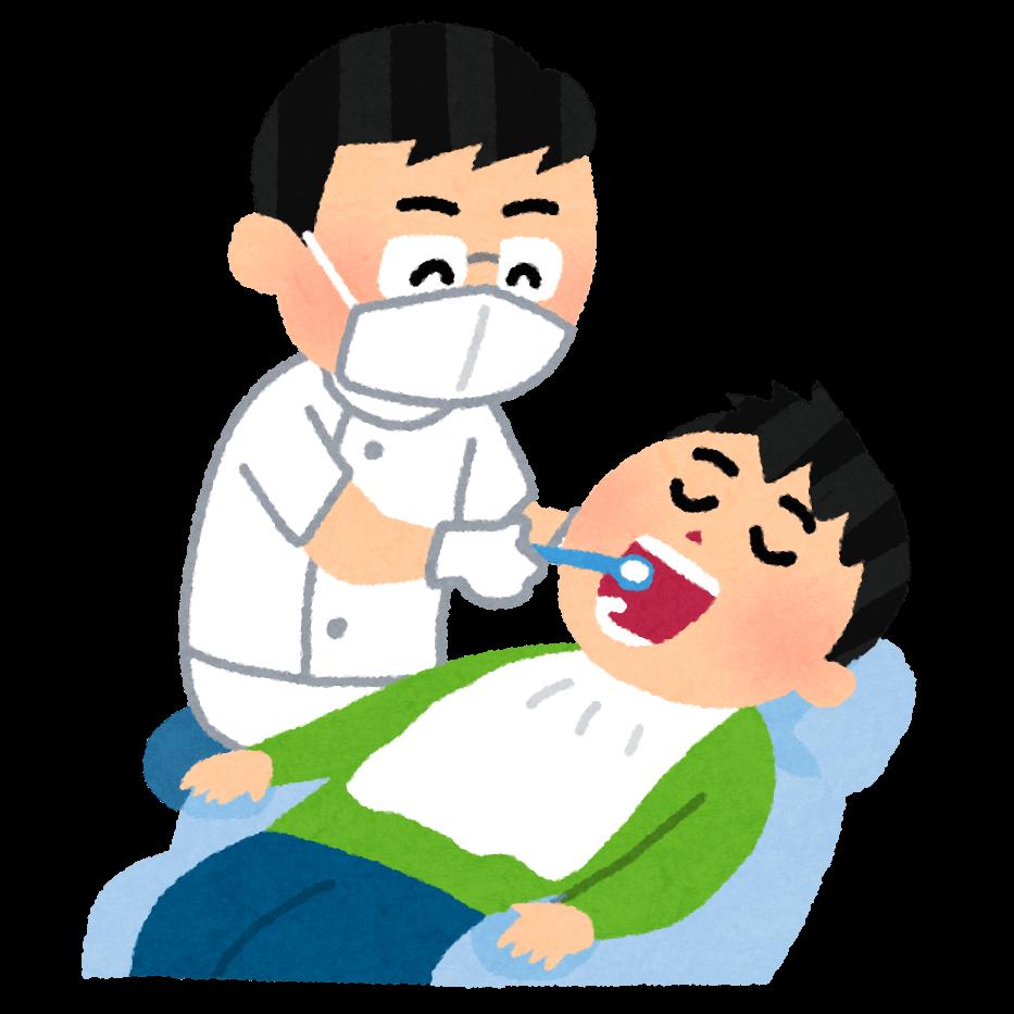 歯医者のイラスト「治療中」 | かわいいフリー素材集 いらすとや