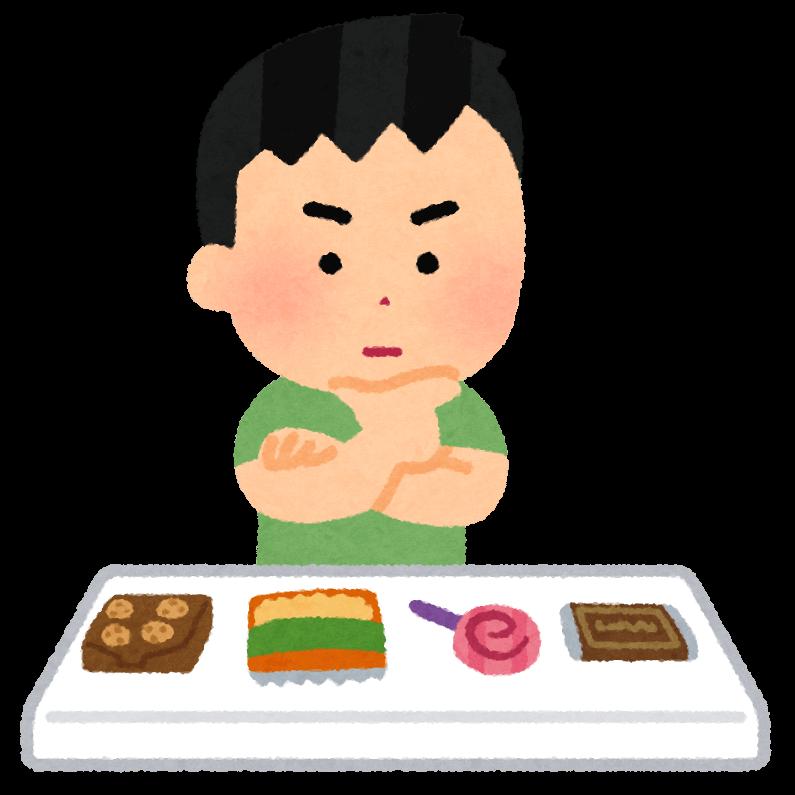 お菓子を選ぶ子供のイラスト(男の子)   かわいいフリー素材集 いらすとや